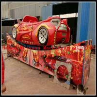 Wholesale China entertainment equipment kids carnival rides mini flying car/boat rides from china suppliers