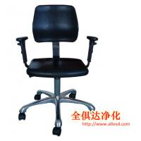 Wholesale Anti-Static PU Foam Molding Cleanroom Chair from china suppliers