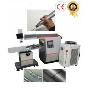Wholesale Kitchen Fiber Laser Welding Machine Stainless Steel Soldering Machine Spot Welder Gun CE from china suppliers