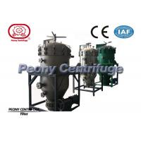 Wholesale Automatic Pressure Leaf Filter For Liquid - Solid Separation from china suppliers