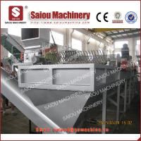Wholesale 500kg PP PE washing line pe bottle washing recycling machine from china suppliers