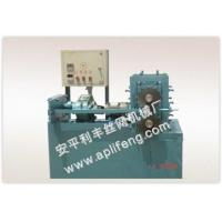 Wholesale Crimped Wire Mesh Automatic Cutting Machine from china suppliers