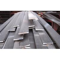 Buy cheap Flat Metal Bar 310S ,  2520 Hot Rolled / Cold Rolled Stainless Steel Flat Bar SGS / BV from wholesalers