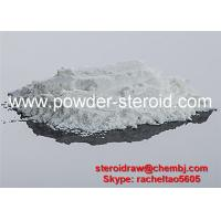 Quality Sunifiram  DM-235 CAS 314728-85-3  Pharmaceutical Raw Material Fitness nootropic powder for sale