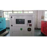 Wholesale Silent Natual Gas Generating Sets Water Cooled With Multi Cylinder from china suppliers
