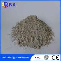 Wholesale Steel Fiber Reinforced Insulating Castables Refractory YH -F17 for Iron making furnaces from china suppliers