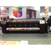 Wholesale Summer Sleeping Mat Printing Machine With Two Epson DX5 Print Head from china suppliers