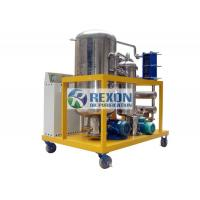 Wholesale Edible Cooking Oil Filtering Equipment , Oil Purification Systems SYA-200 from china suppliers