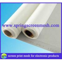 Wholesale Nylon 100% Polyamide/Fabric Textiles from china suppliers