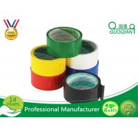Quality Custom Colored Printed Packaging Tape , Sensitive BOPP Self Adhesive Tape for sale