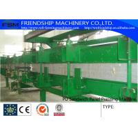Wholesale High Press Color Steel PU Sandwich Panel Production Line 4-8 M/Min from china suppliers