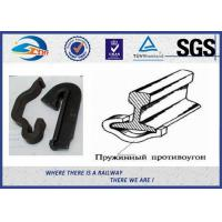 Wholesale 60Si2Mn Material Russian Rail Anchor P65 Anticreeper For Rail Fixation from china suppliers