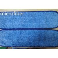 Wholesale Microfiber Blue  13 * 47cm High And Low Twisted Fabric Wet Piped Mop Pads from china suppliers