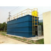 Wholesale Commercial Package Membrane MBR water treatment plant for pharmaceutical industry from china suppliers