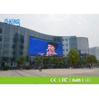 Wholesale Inner Arc P6 Outdoor LED Curtain Display , LED Digital Advertising Display from china suppliers