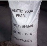 Buy cheap Caustic Soda Pearls from wholesalers