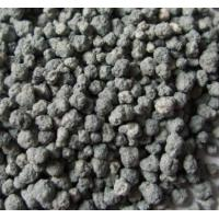 Wholesale actived carbon cat litter from china suppliers