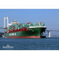 Wholesale Sea Freight International Shipping Service China To USA Canada from china suppliers