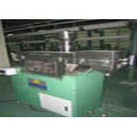 Wholesale FC - 100 100W Filtrating Powder Machine for plastic extruder machine from china suppliers