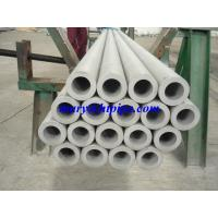 Buy cheap ASME SA312 TP316N welded stainless steel pipe from wholesalers