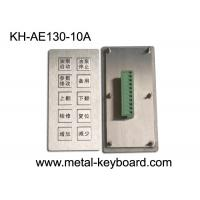 Wholesale Vandal - proof Stainless steel Panel Keyboard / Mining Machinery input keypad from china suppliers