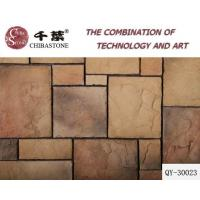 Buy cheap Artificial Stone/Culture Stone(QY-30023) from wholesalers