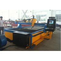 Wholesale 380V 3200mm Horizontal CNC Plasma Steel Cutting Machines With Aluminum Alloy Lifter from china suppliers
