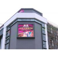 Wholesale Fhd Smd Rgb Led Display Board / Large Led Screen 100000 Hours Life Time from china suppliers
