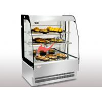 Buy cheap Curved Or Square Shape Commercial Open Display Refrigerator / Hot With 2 Shelves from wholesalers