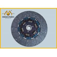 Buy cheap EXR Clutch Disc 1312408860 15.5 Inch Rear Side Of Double Disc Same Origin Size from wholesalers