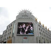 Wholesale HD Full Color Outdoor LED Billboard , LED Video Display Board SMD3535 from china suppliers