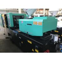 Wholesale 130 ton Injection molding machine, energy saving, high precision for plastic spoon from china suppliers