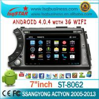 Wholesale PIP Dual Zone Ssangyong DVD Player With GPS Navigation For Ssangyong Actyon 2005-2013 from china suppliers