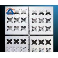 Buy cheap Aluminum Perforated Panel CMD-P009 from wholesalers