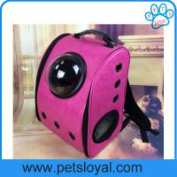 Wholesale China Factory Wholesale Pet Dog Cat Bag Pet Supply Dog Carrier from china suppliers