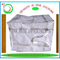 Buy cheap Flat bottom plastic bags,food packaging,jumbo big bag 90cmx90cmx140cm from wholesalers