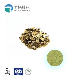 Wholesale Hesperidin 30% - 98% Citrus Aurantium Extract  Antioxidant / Anti-Inflammatory from china suppliers