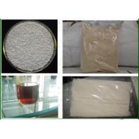Buy cheap CAS 59669-26-0 Thiodicarb 10% WP 20% EC 40% SP Molluscicides Pesticides from wholesalers
