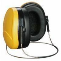 Buy cheap Earmuff in ear protector,safety earmuff for Child and Adult from wholesalers