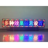 Wholesale Multi Line Large LED Display Boards 320MM X 160MM Module Energy Saving from china suppliers