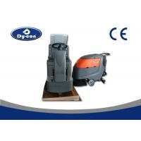 Wholesale Automatic Commercial Floor Scrubber Dryer Machine One Key Control System from china suppliers