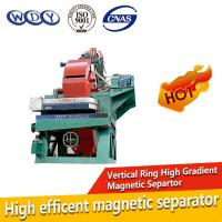 Wholesale Vertical ring high gradient magnetic separator, used in Fe plant, remove iron from china suppliers