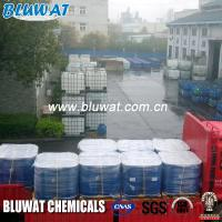 Wholesale Water Purifying Chemicals Polymer Coagulant of Polyelectrolyte Equivalent To Floquat Coagulant from china suppliers