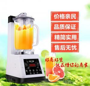 Wholesale Vidia Vacuum Blender / OZEN Vacuum Blender /Kuving vacuum blender/ BPA FREE Manufacture GK-VB01 from china suppliers