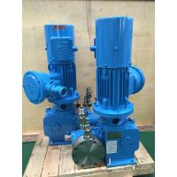 Wholesale Hydraulic Driven Diaphragm Dosing Pump , Electric Chemical Pump High Accuracy from china suppliers