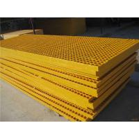 Wholesale FRP gratte from china suppliers