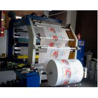 Wholesale Low Noise Flexographic Printing Machine EDGE Position Control from china suppliers