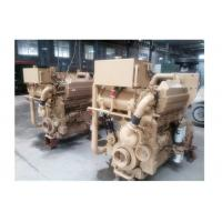 Wholesale Genuine CCEC Cummins KT19-P500  Industrial Diesel Engines Turbo Charged Mid-Cooling Marine Engine from china suppliers