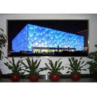 Wholesale Video Wall Ultra Thin Large Led Screen Rental Road Advertising Boards from china suppliers