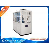 Wholesale 25kw 30kw 35kw 47kw 60kw COP Air Source Heat Pump Systems For Commercial from china suppliers